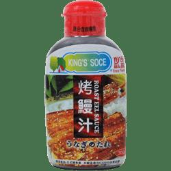 Salsa de Anguila Oceania Envase 300g